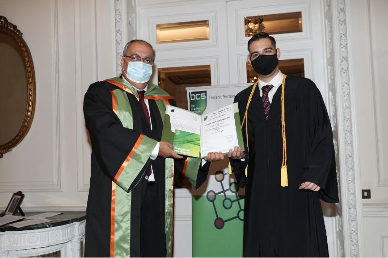 e-systems βραβευση αποφοιτου